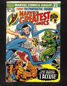 Marvel's Greatest Comics #48