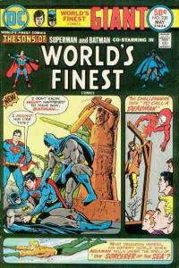 World's Finest Comics #230, VF- (Stock photo)
