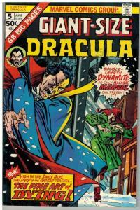 TOMB OF DRACULA  GIANT SIZE (1974-1975) 5 FN  June 1975 COMICS BOOK
