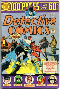 DETECTIVE COMICS #443, GD/VG, Batman, Caped Crusader, 1937 1974, more in store