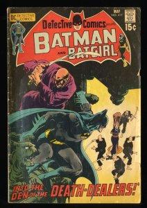 Detective Comics #411 GD+ 2.5 1st Talia!