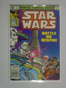 Star Wars #57 Newsstand edition 6.0 FN (1982 Marvel)