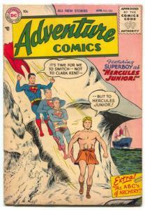 Adventure Comics #223 1956- SUPERBOY- Aquaman- Green Arrow FN