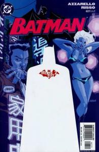 Batman (1940 series) #621, VF (Stock photo)
