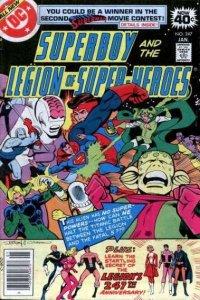 Superboy (1949 series) #247, VF+ (Stock photo)