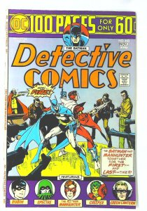Detective Comics (1937 series) #443, Fine (Actual scan)