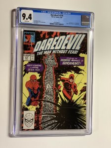 Daredevil 270 cgc 9.4 wp marvel 1989 1st Blackheart