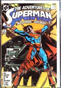 Adventures of Superman #425 (1987)