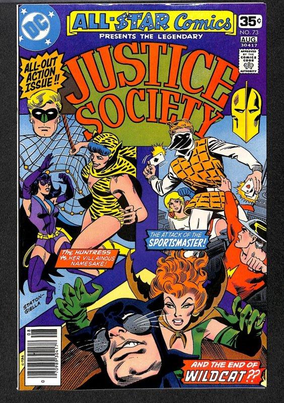 All-Star Comics #73 (1978)