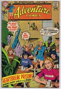 Adventure Comics #394 ORIGINAL Vintage 1970 DC Comics Supergirl