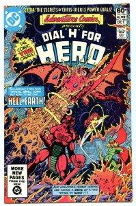 Adventure Comics 486 Oct 1981 NM- (9.2)