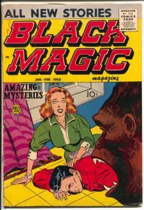 Black Magic Vol. 6 # 3-horror-mystery-ape attack cover-VG/FN