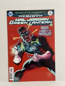 Hal Jordan and the Green Lantern Corps #33 (2018) Unlimited Combined Shipping