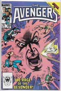 Avengers   vol. 1   #265 VG (Secret Wars II)
