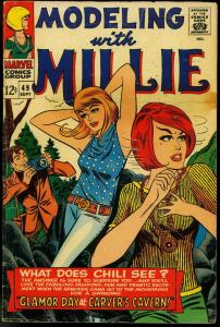 MODELING WITH MILLIE #49 PAPER DOLLS FASHIONS FUN 1966 G-