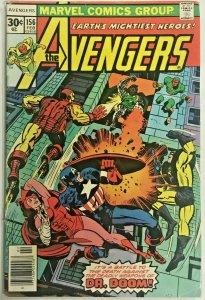 AVENGERS#156 VG 1977 MARVEL BRONZE AGE COMICS
