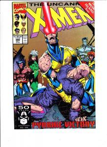 X-Men #280 (Sep-91) NM/MT Super-High-Grade X-Men