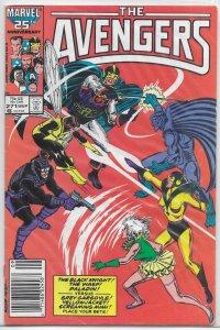 Avengers   vol. 1   #271 GD