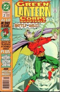 Green Lantern Corps Quarterly #2, NM (Stock photo)