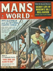 MAN'S WORLD OCT 1960-NAZI DEMOLITION COVER-JAMES BAMA VF