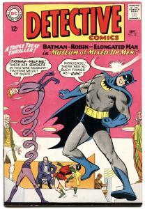 DETECTIVE COMICS #331-BATMAN AND ROBIN-1964-high grade