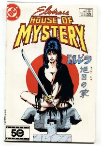 ELVIRA'S HOUSE OF MYSTERY #2 1986 cool cover - comic book