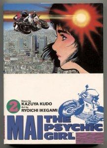Mai, The Psychic Girl Trade Paperback Vol. 2 1989- Manga