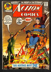Action Comics #402 (1971)