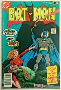 BATMAN#301 FN+ 1978 DC BRONZE AGE COMICS