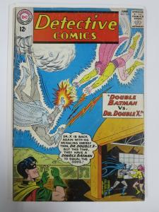 DETECTIVE 316 June 1963  VERY GOOD COMICS BOOK