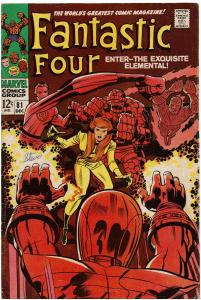 Fantastic Four #81, 2.0 or Better