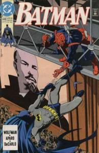 Batman (1940 series) #446, VF+ (Stock photo)