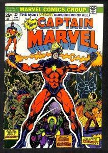 Captain Marvel #32 (1974)
