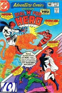 Adventure Comics (1938 series) #487, VF+ (Stock photo)