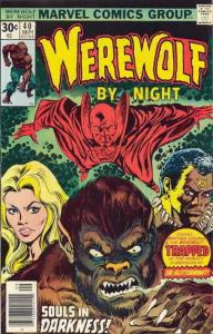 Werewolf By Night #40 FN; Marvel | save on shipping - details inside