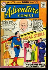 ADVENTURE COMICS #292-DC-SUPERBOY-LEX LUTHOR COVER VG