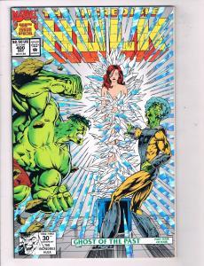 Incredible Hulk #400Marvel Comic Book(1962-1999 1st Series) Reprint HH1