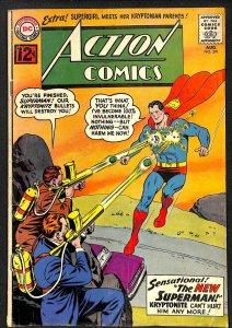 Action Comics #291 (1962)