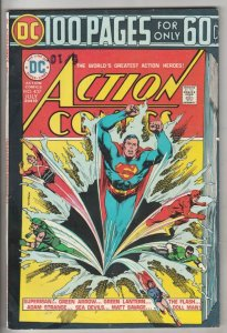 Action Comics #437 (Jul-74) VF High-Grade Superman