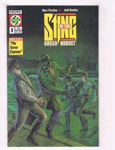 Sting Of The Green Hornet #3 VF Now Comics Comic Book Aug 1992 DE41 AD18