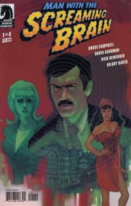 Man With the Screaming Brain #1 FN; Dark Horse | save on shipping - details insi