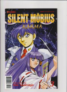 Silent Mobius: Karma #3 NM- 9.2 Viz Comics 1995 Kia Asamiya, Manga