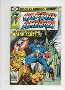 CAPTAIN AMERICA #236, VF/NM, Doctor Faustus 1968 1979, more CA in store