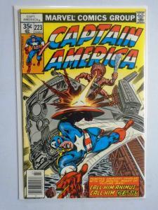 Captain America (1st Series) #223, 8.0/VF - 1978