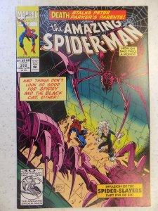 AMAZING SPIDER-MAN # 372