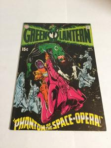 Green Lantern 72 Vf- Very Fine- 7.5 Silver Age