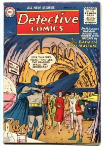 Detective Comics #223 1955--BATMAN ROBIN-Captain Compass-Comic Book