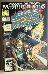 Ghost Rider/Blaze: Spirits of Vengeance #1 (1992)