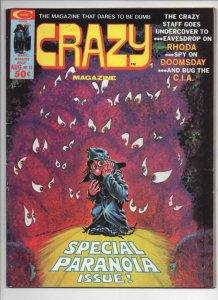 CRAZY #12 Magazine, VG/FN, Rhonda, Paranoia, CIA, 1973 1975, more in store