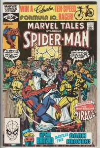 Marvel Tales #133 (Nov-81) NM- High-Grade Spider-Man